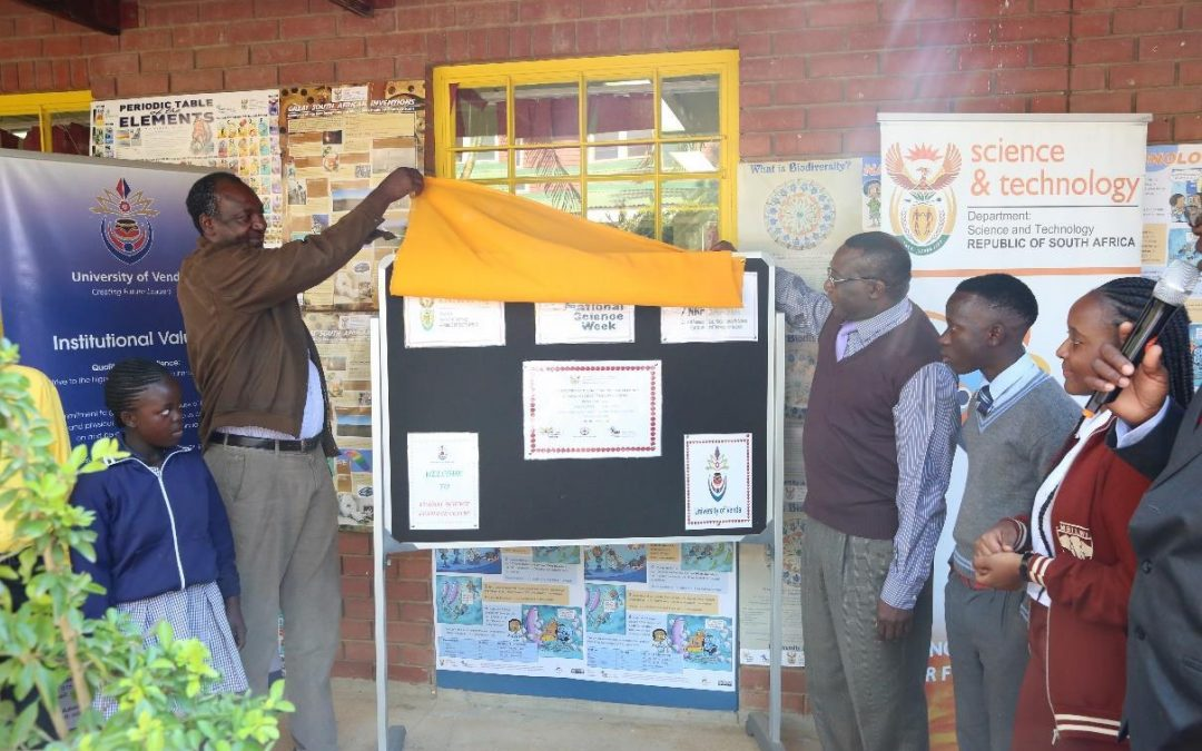 Learners benefit from Vuwani Science Resource Centre during 2018 National Science Week