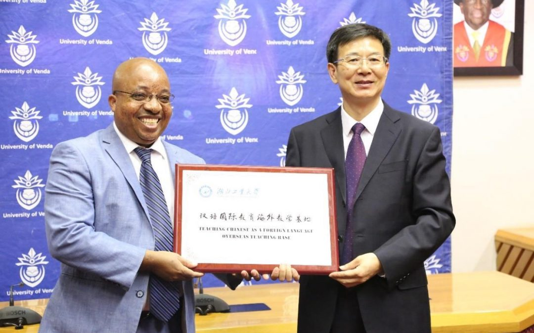 The relationship between UNIVEN and Hubei University of Technology anticipated to benefit both staff and students