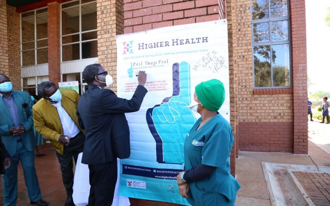 The University of Venda is a vaccination site for staff, students, and the surrounding communities